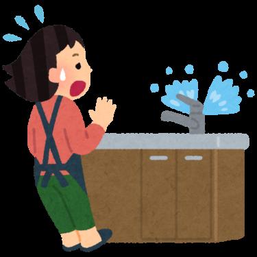 【水漏れや臭気・電気など】住宅設備の不具合に関する原因や対処法まとめ